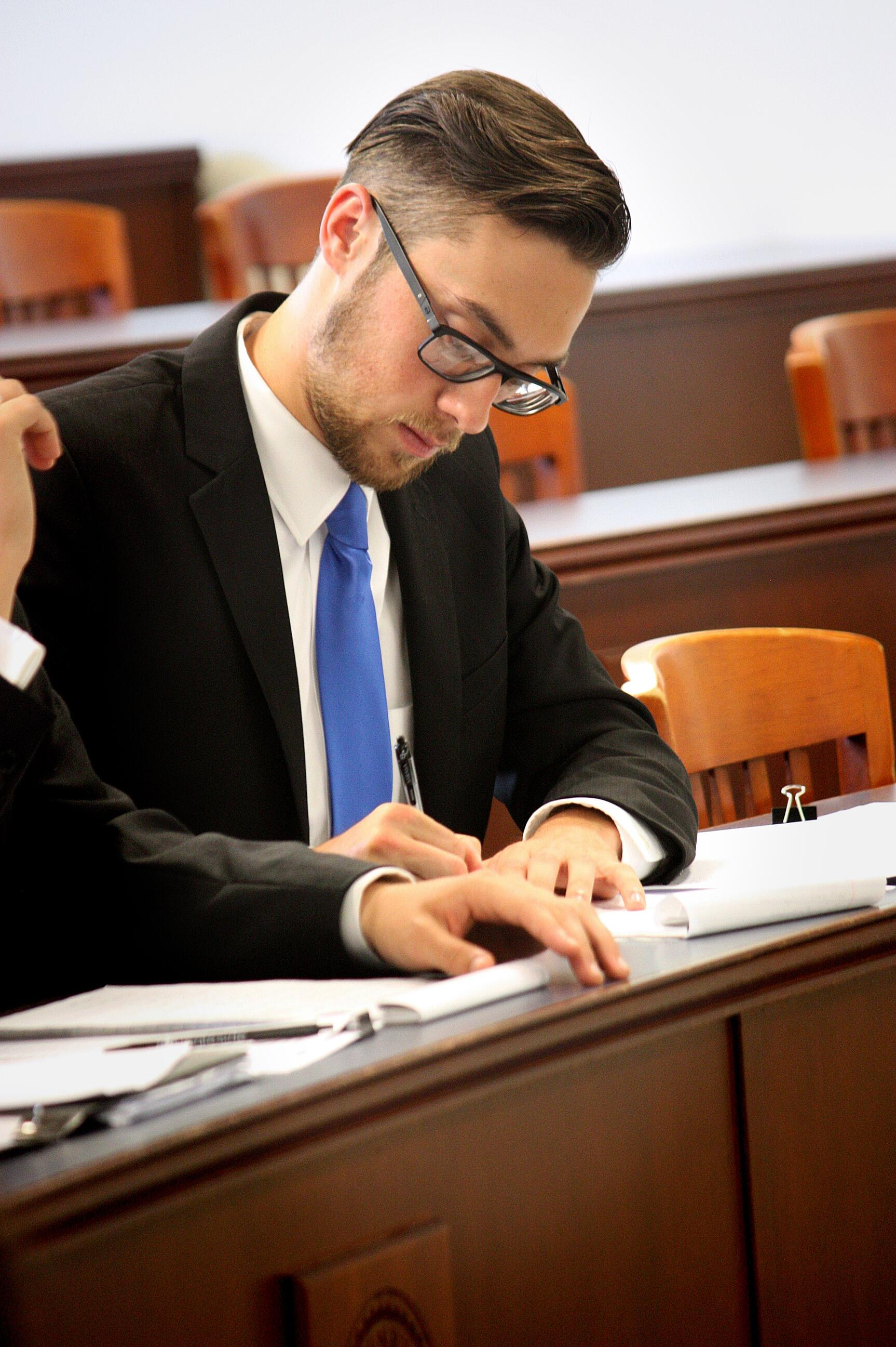 Patrick Henry College Moot Court