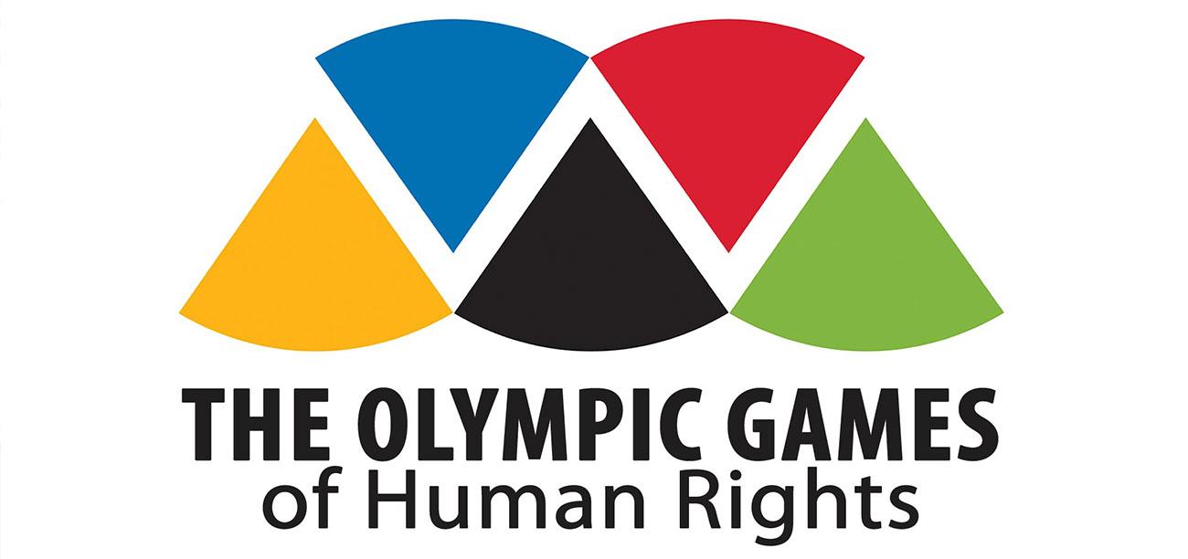 Nelson-Mandela-Olympic.jpg